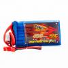 DInogy Lipo 4S-450